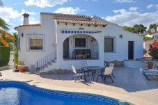 Villa en Teulada para 4 personas con 2 habitaciones